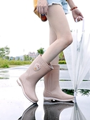 雨鞋雨鞋女時尚款外穿雨靴水鞋女防水防滑中筒軟長筒高筒水靴膠鞋 雲朵