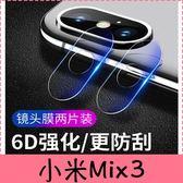 【萌萌噠】Xiaomi 小米 Mix3 (6.39吋)   兩片裝鏡頭膜 高清防爆防刮 鋼化玻璃鏡頭膜 9H硬度 鏡頭保護