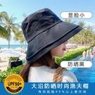 黑色漁夫帽子女春夏遮陽防曬防紫外線韓版潮百搭大帽檐遮臉太陽帽 快速出貨