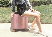 迷你登機箱輕便小型行李箱包女旅行箱子20拉桿箱男18寸韓版小清新艾美時尚衣櫥igo