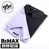 【胖胖星球】中大尺碼‧時尚口袋素面正式襯衫 2XL~7XL‧加大/短袖【81404】