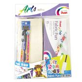 Pentel XPTS-ST6 DIY染色粉臘筆組、水壺袋自己畫【文具e指通】