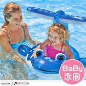海洋鯨魚造型遮陽兒童泳圈 坐圈 浮板