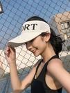 遮陽帽 戶外運動跑步太陽帽女夏百搭防曬遮陽帽防紫外線空頂鴨舌棒球帽子 polygirl