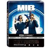 【停看聽音響唱片】【BD】MIB星際戰警:跨國行動 三碟鐵盒版『4K』