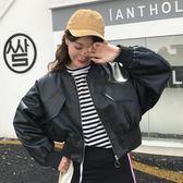 百搭短款純色PU皮拉鏈寬鬆顯瘦女學生長袖甲克開衫外套潮『櫻花小屋』