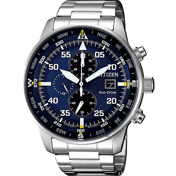 【送米奇電扇】CITIZEN 星辰 光動能飛行家計時手錶-藍x銀/44mm CA0690-88L