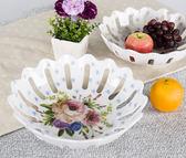 水果盤密胺創意果盤水果盤塑料干果盤糖果盒