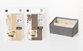 【好市吉居家生活】生活大師UdiLife S3068 品田日居長方3格小物收納盒 置物盒 整理盒