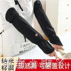 套袖女長款廚房炒菜防油濺神器手套做飯防水防油防燙透氣護袖套男 蘿莉新品