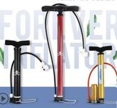 打氣筒 電動車自行車便攜迷你式打氣筒電動充氣泵48V60V72V96V通用打氣泵- 名創