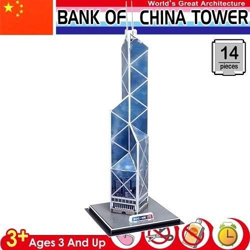 3D立體拼圖-Bank of China Tower香港中國銀行大廈