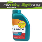 【車寶貝推薦】REPSOL 力豹仕 ELITE 5W40 賽車級 全合成潤滑油