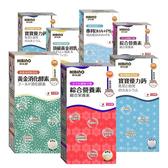【買三送一】日比野 HIBINO 寶寶營養品 150g (優力鈣/初乳/葉黃素/DHA+PS/消化酵素) 2054