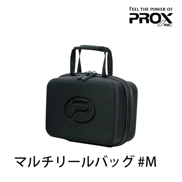 漁拓釣具 PROX MULTI REEL BAG #M [捲線器收納包]