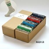 長襪禮盒(4雙裝)-時尚保暖加厚冬季純棉男士襪子套組4色72s2【時尚巴黎】