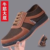老北京布鞋 新款一腳蹬牛筋底好看商務厚底牛津底中年人男鞋平底北京老布鞋男 快速出貨