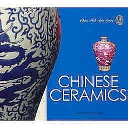 簡體書-十日到貨 R3Y【CHINESE CERAMICS(英文)】 9787508512112 五洲傳播出版社 作者:毛毛