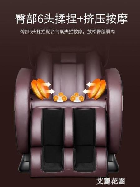 多功能按摩椅家用全身全自動揉捏小型按摩器老年人電動新款沙發QM『艾麗花園』