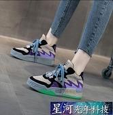 增高鞋 老爹運動鞋子女新款季內增高女鞋爆款百搭休閒運動鞋 星河光年