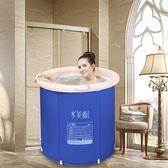 泡澡桶 成人洗澡桶折疊充氣浴缸家用加厚大號浴盆全身浴桶塑BL 雙11搶先夠