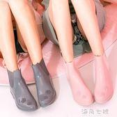 低幫雨鞋女防滑短筒韓國時尚平底可愛雨靴女士水鞋成人   海角七號