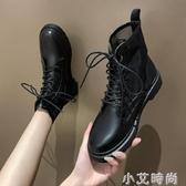 馬丁靴女夏季薄款透氣英倫風ins潮酷黑色靴子夏天百搭網紗涼短靴【小艾新品】
