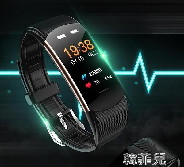 智慧手環 彩屏智慧運動手環監測心跳男女情侶手錶多功能3防水 韓菲兒