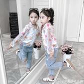 兒童防曬衣女童夏季輕薄透氣寶寶防曬服男童薄款外套嬰兒防紫外線 快速出貨