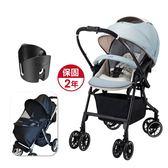 康貝 Combi Handy Auto 4 Cas Light雙向輕量型嬰幼兒手推車-浪漫藍 ★贈 杯架+蚊帳+尊爵卡