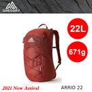 【速捷戶外】美國GREGORY 138424 Arrio 22L進階版多功能登山小背包(磚石紅) ,健行背包 ,登山背包