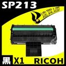 【速買通】RICOH SP-213/SP...