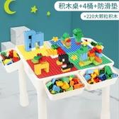兒童大顆粒積木桌寶寶拼裝玩具益智多功能【聚可愛】