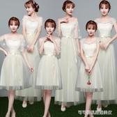 伴娘禮服女2018新款韓版姐妹團伴娘服長款灰色顯瘦一字肩洋裝短    Cocoa