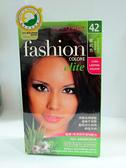 華世~歐絲特植物性染髮劑42號(紫紅色)Irisee Chestnut