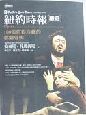 【書寶二手書T9/翻譯小說_EKY】紐約時報嚴選100張值得珍藏的歌劇專輯_安東尼.托馬西尼