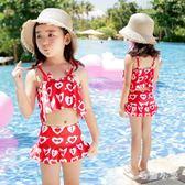 女童泳衣 兒童游泳衣女童泳裝嬰兒可愛比基尼套裝寶寶分體小中大童 DJ7820『毛菇小象』