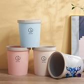 【2個裝起】家用垃圾桶無蓋拉圾筒客廳臥室廚房簡約【古怪舍】