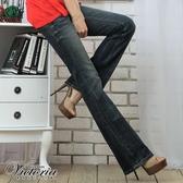 Victoria低腰寬靴型褲-女-中藍