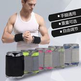 負重綁手綁腿隱形鋼板可調節男女通用鉛塊沙袋護腕跑步運動裝備