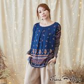 【Tiara Tiara】激安 民俗風假兩件式長袖上衣(藍)