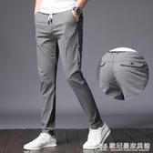 男士休閒褲夏季冰絲薄款夏天工作褲子男寬鬆鬆緊腰運動褲百搭長褲 『歐尼曼家具館』