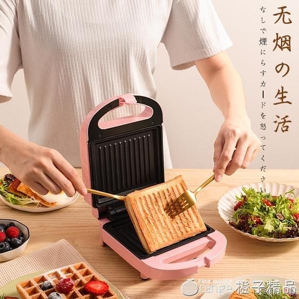 吐司機 爍寧三明治機早餐機家用輕食機華夫餅機多功能加熱吐司壓烤面包機 『橙子精品』