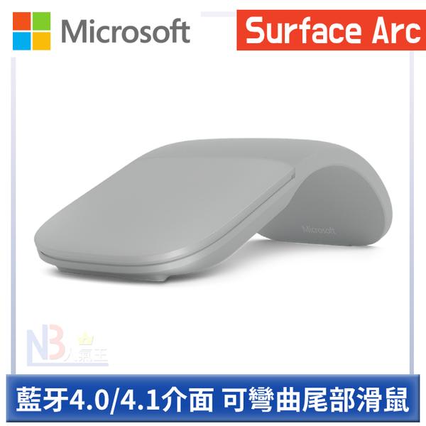 Microsoft 微軟 Surface Arc Mouse 藍芽滑鼠