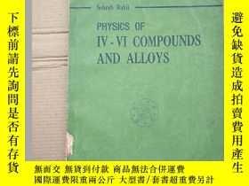 二手書博民逛書店physics罕見of IV-VI compounds and alloys(P2592)Y173412