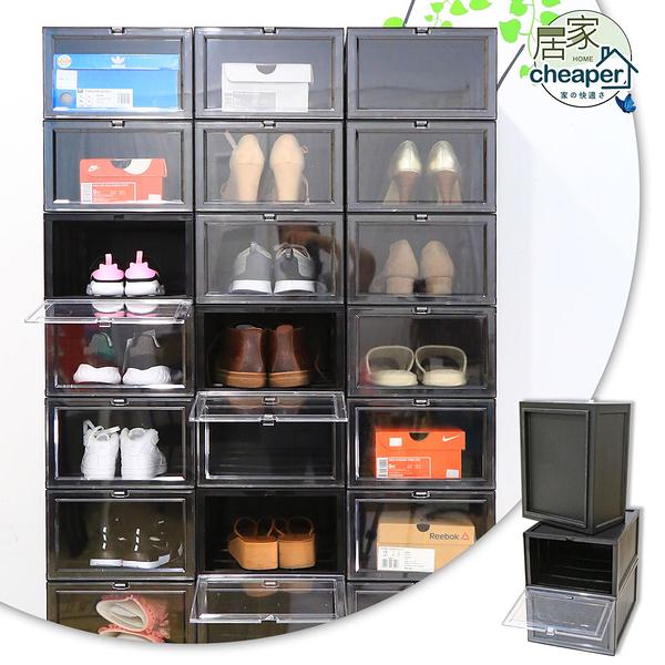 【居家cheaper】堆疊式防潮收納盒/台灣製/鞋盒/收納櫃/鞋櫃/工具盒
