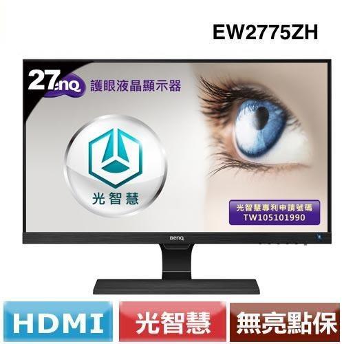 BenQ EW2775ZH 27型光智慧護眼液晶螢幕登入抽【土耳其經典十日行】