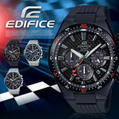 EDIFICE 飆風競速太陽能腕錶 EQS-800CPB-1A CASIO EQS-800CPB-1AVUDF