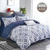 R.Q.POLO 純棉系列-雅格_灰 ( 薄被套床包四件組-雙人標準5尺)