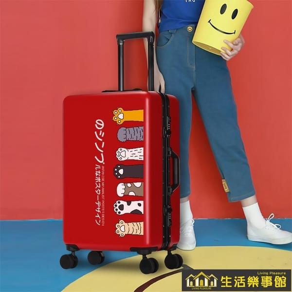 可愛密碼箱女ins網紅學生行李箱小型20寸旅行箱韓版小清新拉桿箱 NMS生活樂事館